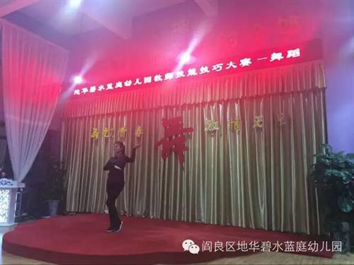 幼儿园动态,台湾大地幼教-地华碧水蓝庭幼儿园